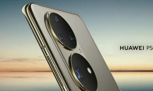 Huawei P50 release date