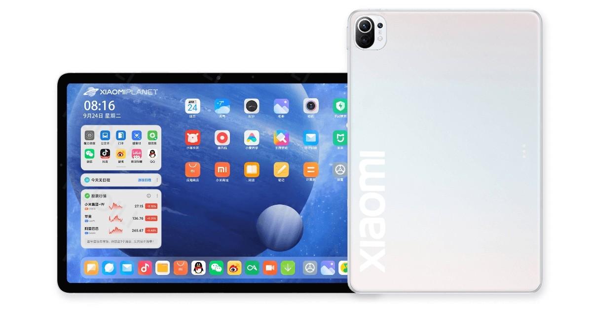 Xiaomi Mi Pad 5 release date